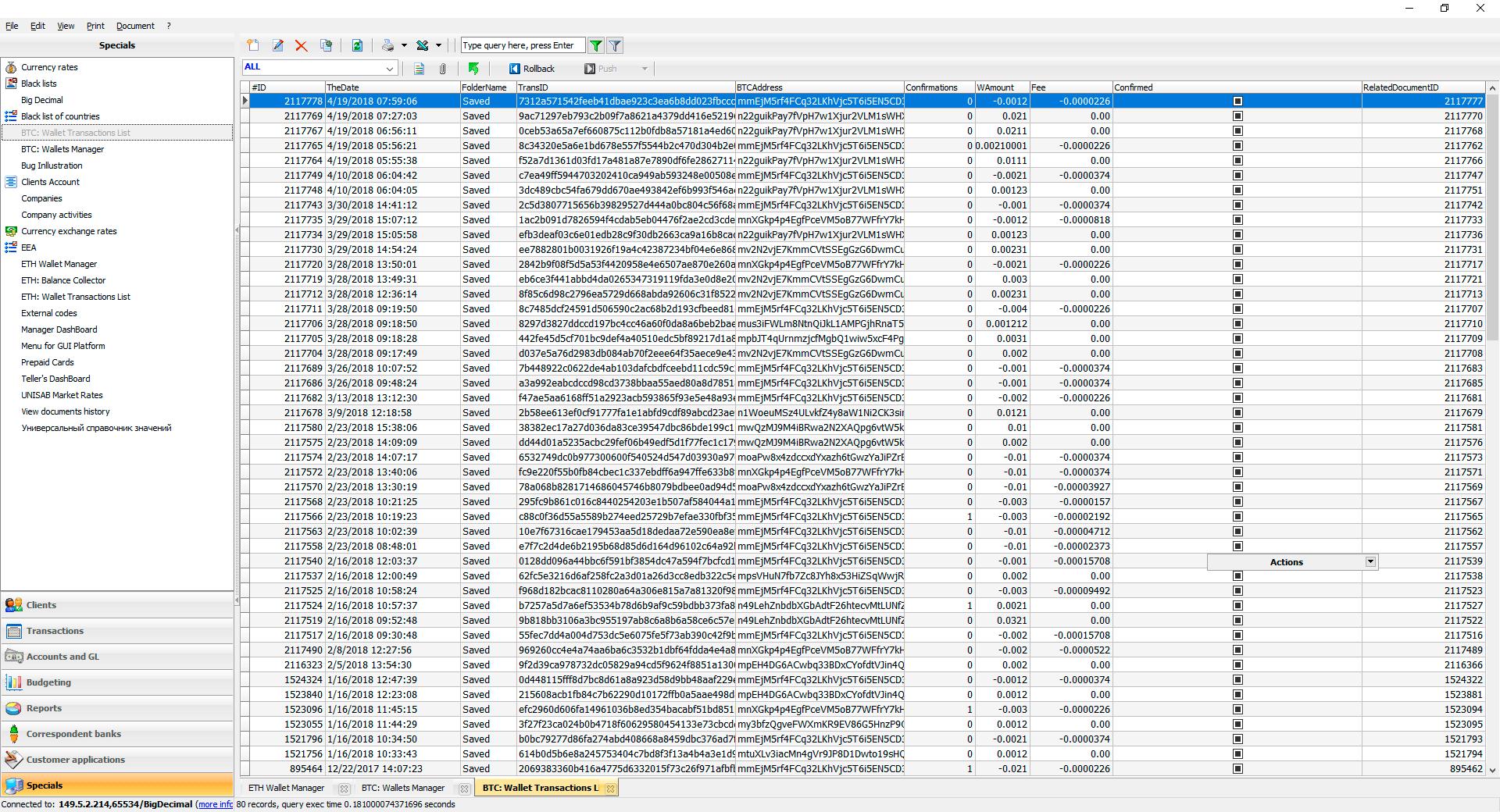 Crypto модуль оператора