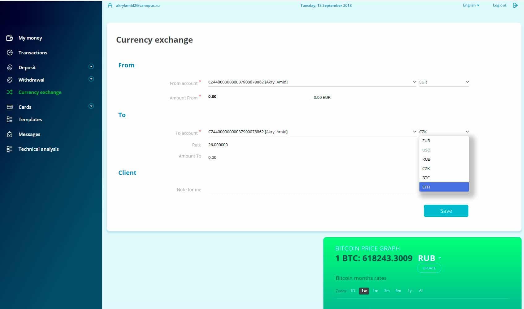 Crypto веб-кабинет для пользователя
